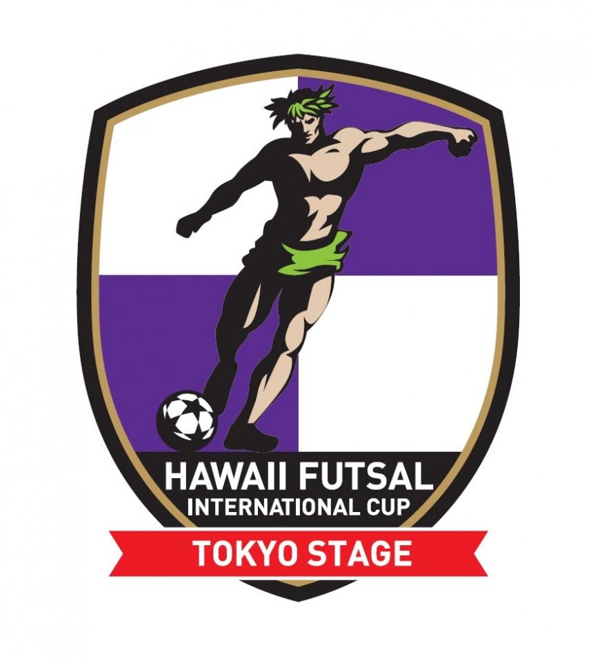 HFIC Logo