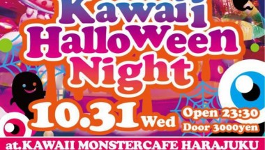 KAWAII HALLOWEEN NIGHT