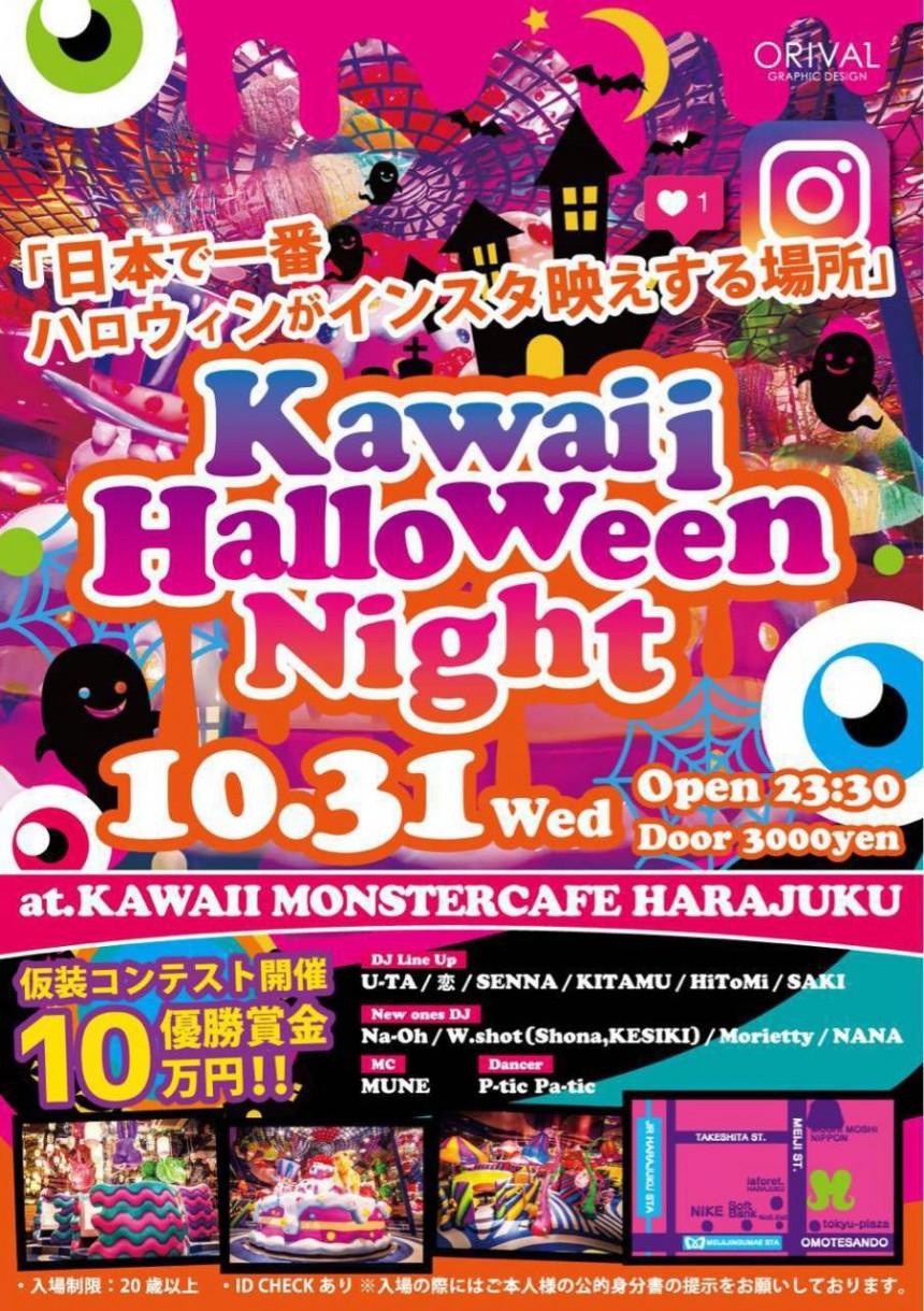 Kawaii Halloween Night 2018