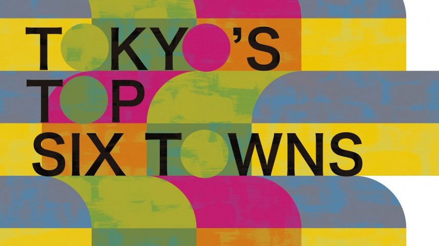 Tokyo's Top Six Towns