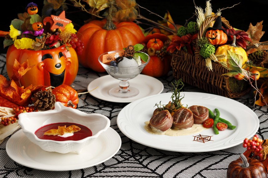 Trader Vic's Halloween Special Meal