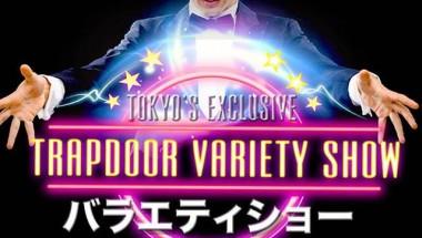 Tokyo's Exclusive Trapdoor Variety Show
