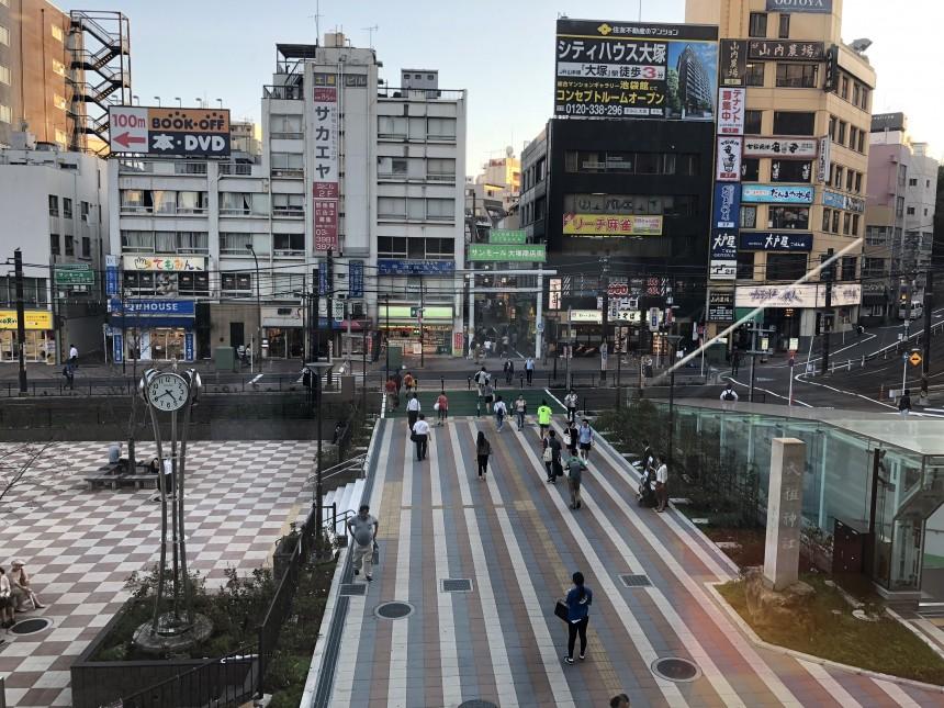 Otsuka neighborhood Tokyo JR Yamanote Line Station