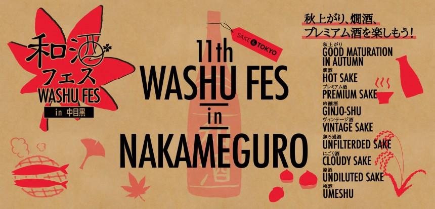 Washu Festival, Japanese sake