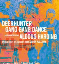 Deerhunter & Special Guests
