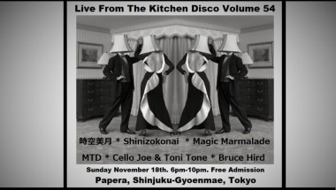 Live From The Kitchen Disco Volume 54