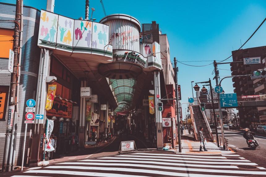 Tokyo Top Six Towns Koenji Todoroki Futako Tamagawa Tsukishima Tsukuda Kichijoji Sangenjaya Ekoda Oyama Itabashi