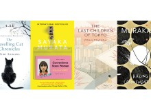 Top 5 Japanese novels books 2018