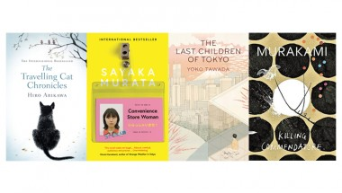 Five Best Japanese Novels of 2018