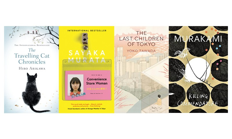 Five Best Japanese Novels of 2018 | Books | Metropolis