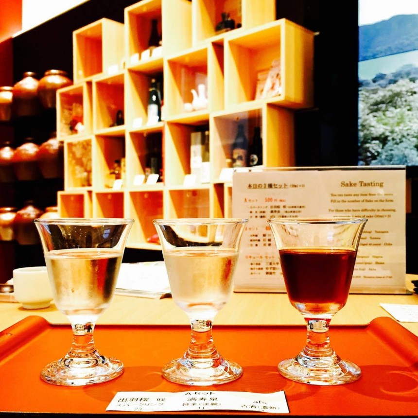 Japan Sake and Shochu information center sake shochu nomikurabe