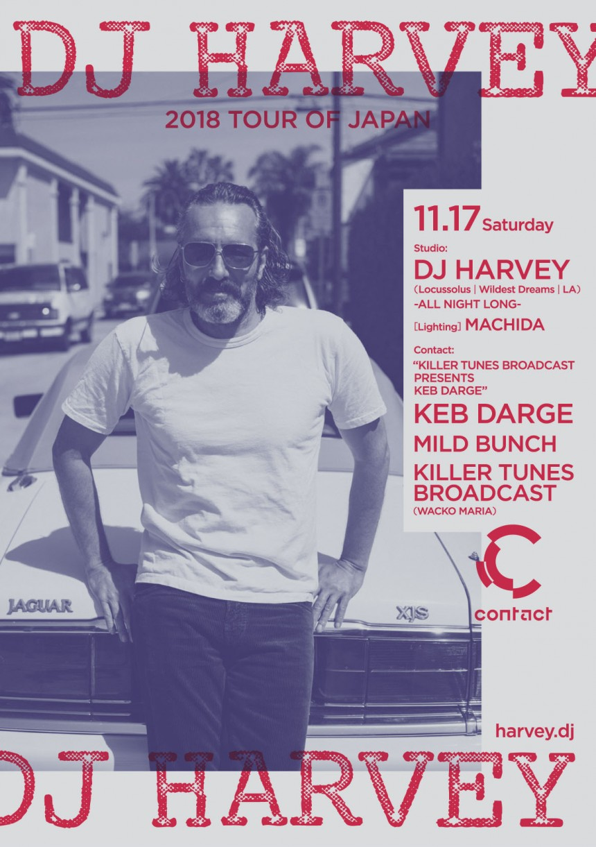 DJ HARVEY 2018 TOUR OF JAPAN House and Disco Music