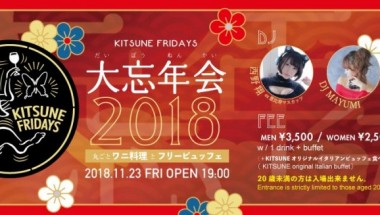 KITSUNE FRIDAYS – YEAR-END PARTY
