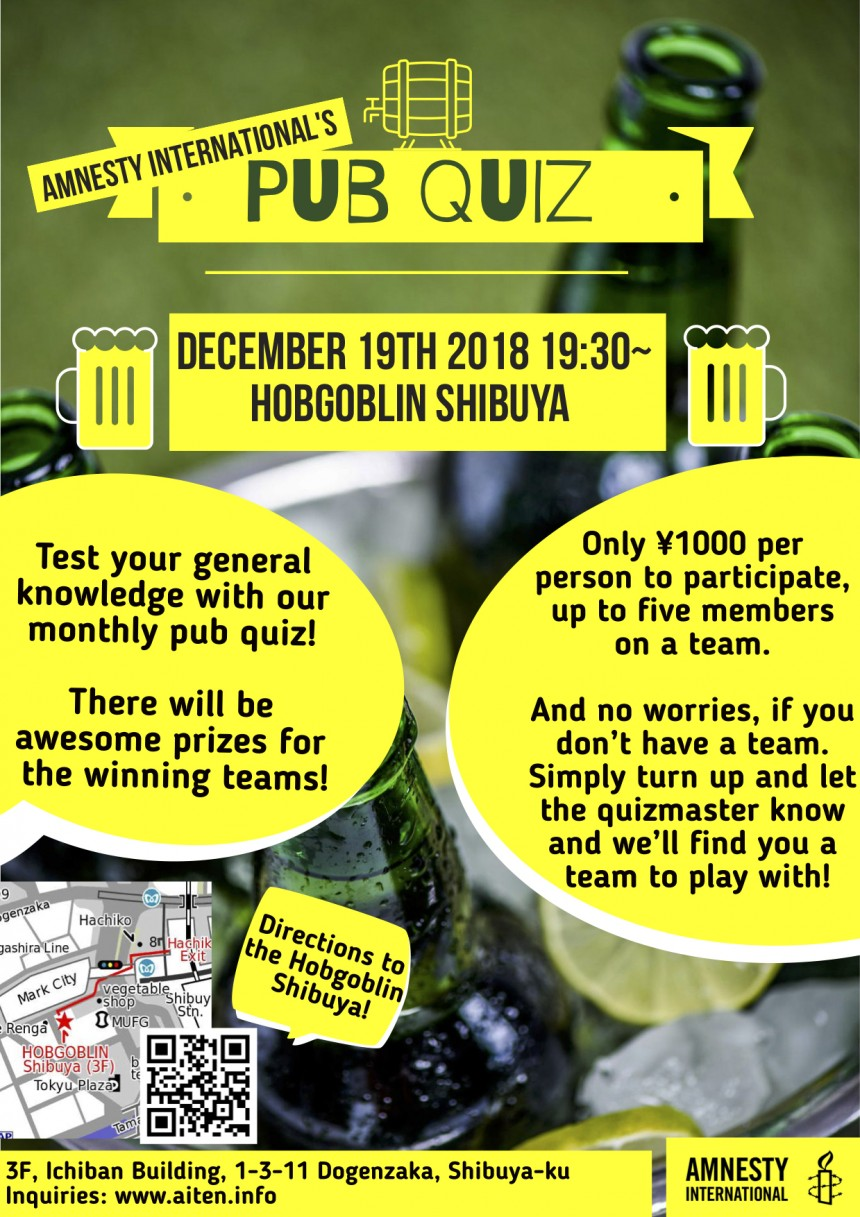Amnesty's Pub Quiz Event Poster - A4 (1)