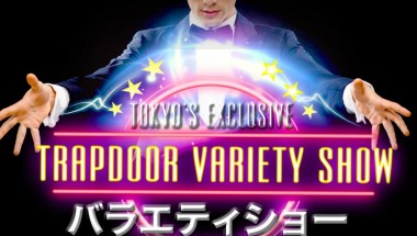 Trapdoor Variety Show