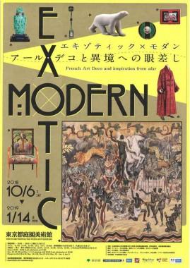 EXOTIC x MODERN, flyer