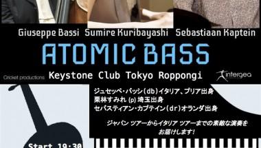 Atomic Bass Trio Japan Tour: – Giuseppe Bassi / Sumire Kuribayashi / Sebastiaan Kaptein