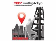 TEDxYouth@Tokyo Exponential Exploration TEDx Youth group Tokyo Japan Shu Sasaki