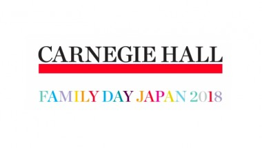 Carnegie Hall Family Day Japan 2018