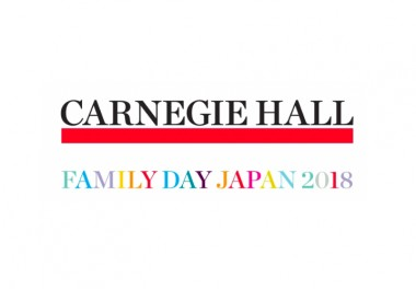 Carnegie Hall Family Day Event 2018 Japan