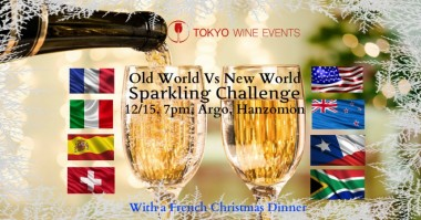 Old VS New Sparkling Wine Challenge and French Christmas Dinner