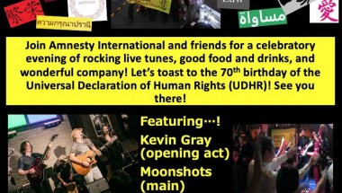 Amnesty International Concert