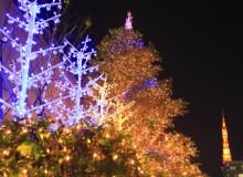 Christmas 2018 Illuminations Tokyo