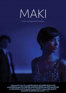 maki movie review