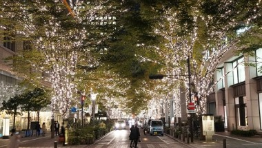 Marunouchi Illuminations