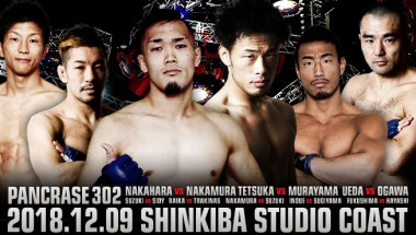 Pancrase 302 at Studio Coast