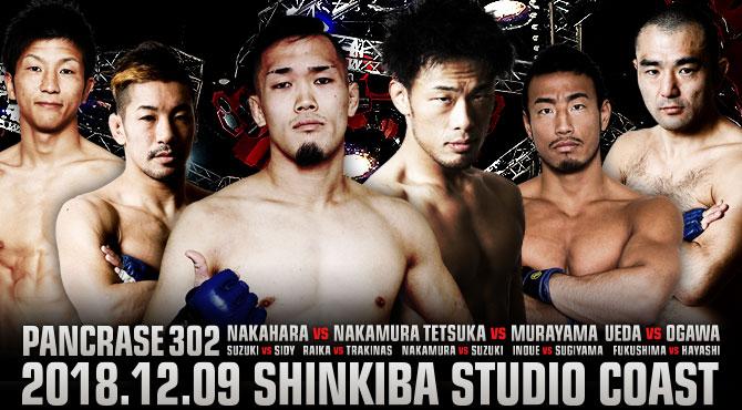 pancrase material arts shinkiba studio coast