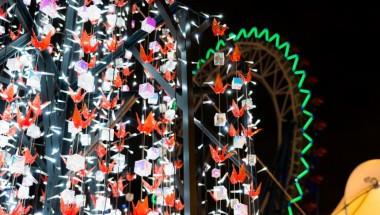 Tokyo Dome Winter Lights Garden