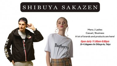 Shibuya Sakazen's Winter Collection
