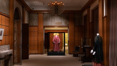 """""""Exoticism"""" in Art Deco"""