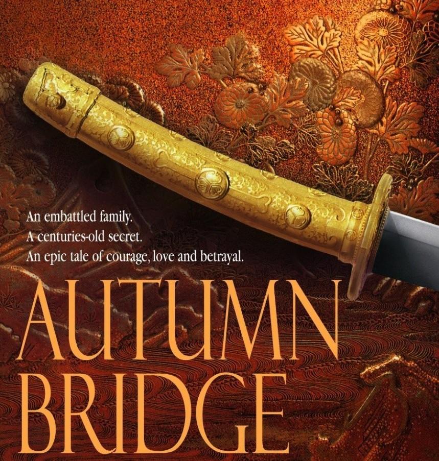 Autumn Bridge Takashi Matsuoka
