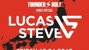 THUNDERBOLT XMAS SPECIAL feat. Lucas & Steve