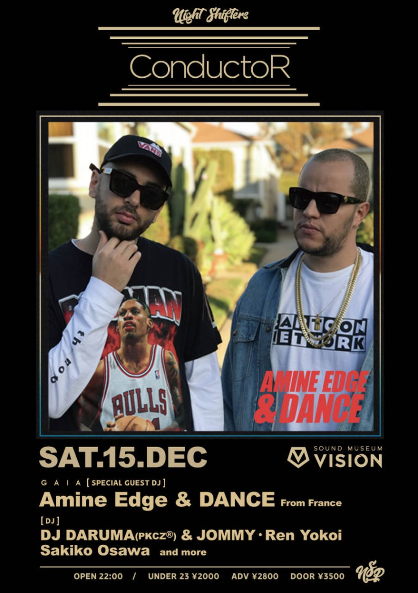 Conductor feat. Amine Edge & Dance at Sound Museum Vision