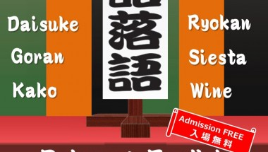 Rakugo in English in Tokyo