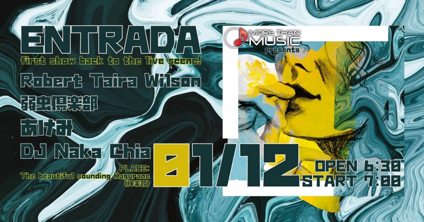 Entrada Returns Presented by More Than Music Robert Taira Wilson Akemi Yowamushi Club