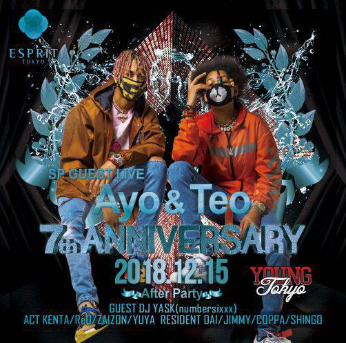 ESPRIT TOKYO 7TH ANNIVERSARY PARTY with SP Guest Ayo & Teo