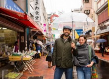 Ryozan Park Shared Spaces Tokyo Coworking Japan