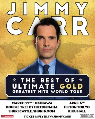 Jimmy Carr Tokyo Show at Hilton