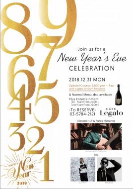 Legato NYE 2018-19