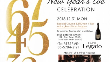 Legato New Year's Eve Celebration