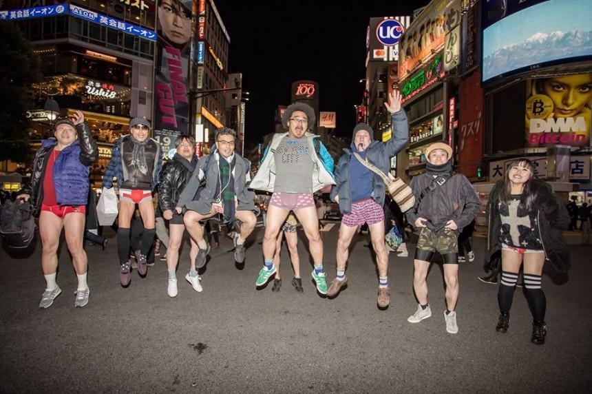 No Pants Day Shibuya Tokyo No Trousers