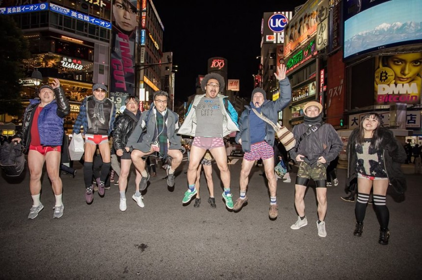 no pants day 2019 metropolis recommends January