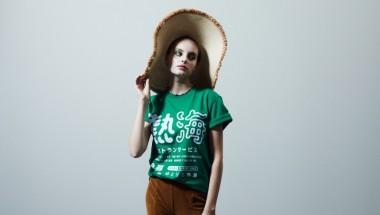 Kanji Job T-Shirt Ad