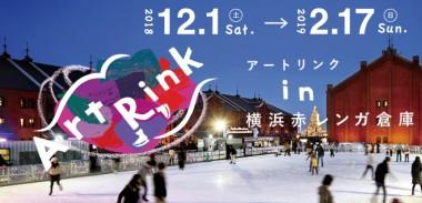 Yokohama Art Rink