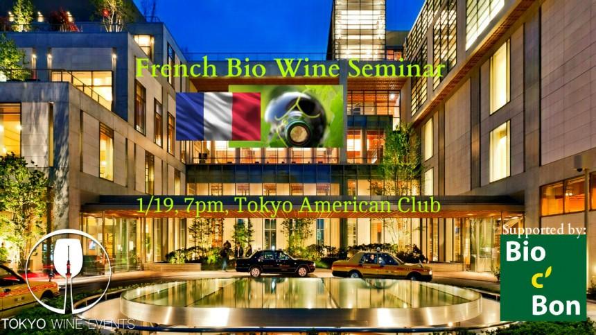 french biodynamic wine seminar in Tokyo