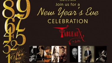 Tableaux New Year's Eve Celebration